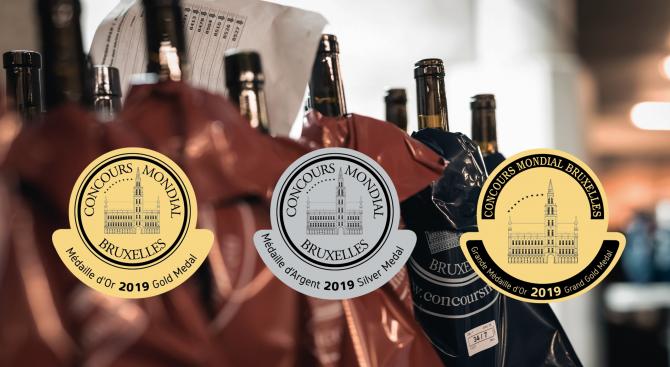 """Българско вино от немския сорт Дорнфелдер спечели голям златен медал на """"Световното по вино"""""""