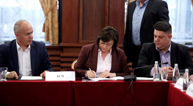 БСП и 20 политически партии и НПО-та подписаха Меморандум за честни избори