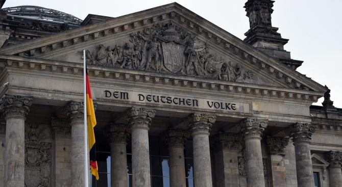Германският парламент гласува да бъде осъдено като антисемитско движение, което