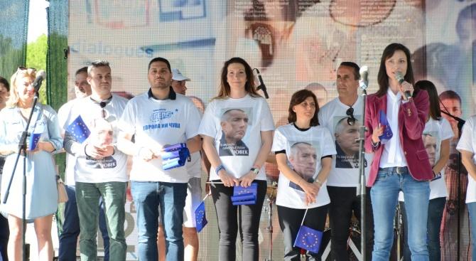 Мария Габриел: София и България могат да допринесат Европа да е по-силна