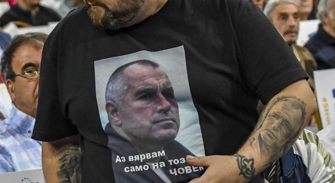 Заклетият фен на Бойко Борисов от Пловдив Станислав Василев бе