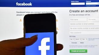 """""""Фейсбук"""" премахва фалшиви и разпространяващи дезинформация акаунти преди евровота"""
