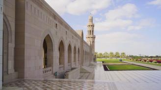 Оман ще отвори отново посолството си в Ирак
