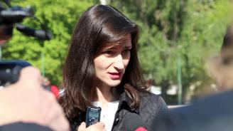 ГЕРБ и СДС представят листата си с кандидати за евродепутати на 14 май в Русе