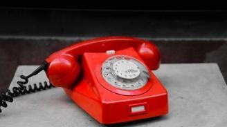 Две телефонни измами в Ловешко