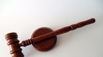 Иран осъди своя гражданка на 10 години затвор за шпионаж за Великобритания