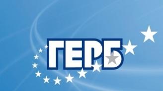 """ГЕРБ ще проведе основното си предизборно събитие в зала """"Арена Армеец"""" на 19 май"""
