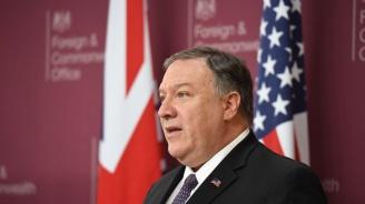 """Помпейо е информирал  европейските и натовските съюзници за """"ескалиращите""""  заплахи от Иран"""