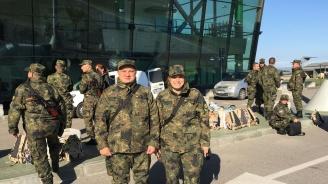 ВМА изпрати нов екип на мисия в Афганистан