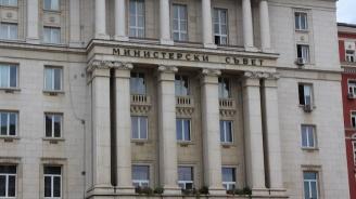 """Депозирани оставки в кабинета """"Борисов"""" 3"""