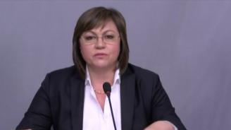 Корнелия Нинова: Корупцията е в основата на провала на това правителство