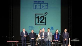 Цветанов: Вярвам, че след 12 дни ще се поздравим с 12-ата изборна победа