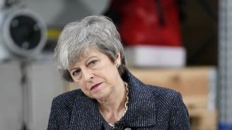 Мей внася отново сделката си за брекзит за гласуване в британския парламент