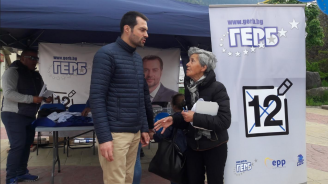 Кандидатът за евродепутат от ГЕРБ Марин Захариев ще проведе срещи в Смолян и Рудозем