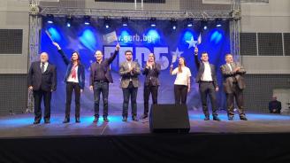 ГЕРБ ще представи листата си за европейските избори в Перник на 16 май