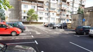 Нов безплатен паркинг е изграден с общински средства в Русе