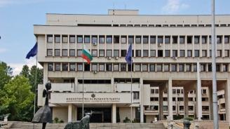 МВнР: Не се предвижда намаляване на състава на българското посолство в Багдад