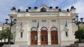 Парламентът ще разгледа на второ четене промените в Закона за мерките срещу изпирането на пари