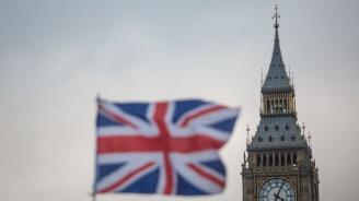 Перу, Еквадор и Колумбия подписаха търговски договор с Лондон преди Брекзит
