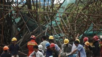Сграда рухна в Шанхай,  9 души са блокирани под развалините