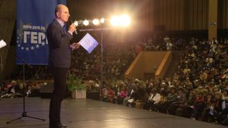 Цветанов: На тези избори ще покажем реалната сила на ГЕРБ