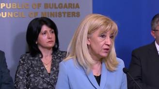 Министър Аврамова обяви кога влиза в сила тол системата