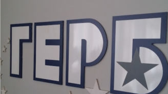 Кандидатът за евродепутат от ГЕРБ Младен Шишков ще посети Карлово на 17 май