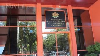 Депутатите създадоха комисия която ще одитира годишния финансов отчет на Сметната палата за 2018 г.