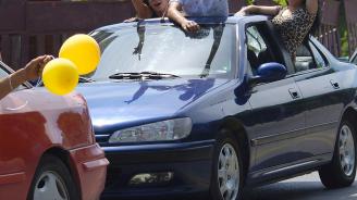 Глобиха 6 абитуриенти за показване през прозорците на коли