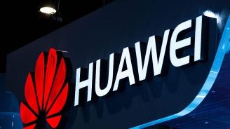 Huawei: Oграничаването на дейността ни в САЩ няма да направи страната по-сигурна или по-силна