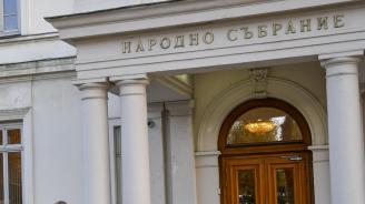 Парламентът ще разгледа промени в Закона за лечебните заведения на първо четене