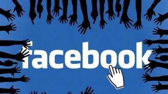 Facebook разби базирана в Израел кампания за намеса в избори