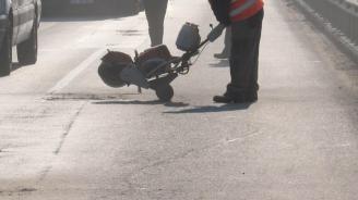 Ремонтират улици в Кюстендил