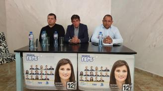 Младен Шишков се срещна с членове и симпатизанти на ГЕРБ в община Брезово