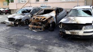 Три коли изгоряха пред кооперация във Варна