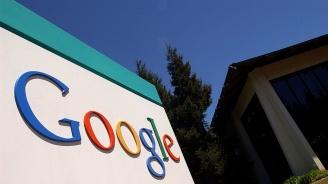 """Италия проверява """"Гугъл"""" за пазарни злоупотреби"""