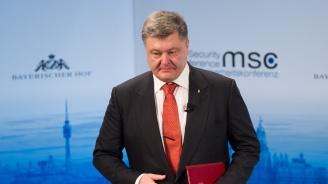 Порошенко уволни Медведев