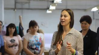 Ева Майдел: В ГЕРБ заставаме пред хората с лицата, постиженията и конкретните си идеи