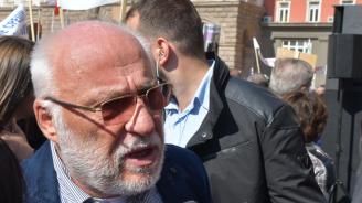 КПКОНПИ поиска отнемане на имущество за 13 млн. лв. от Емилиян Гебрев
