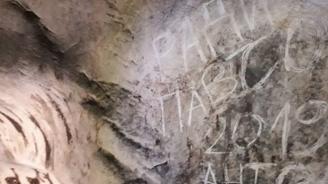 Ограничава се достъпът до рисунките в пещерата Магура