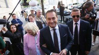 Австрийският вицеканцлер Щрахе подаде оставка