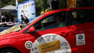 Абитуриент от Стара Загора е новият най-добър млад шофьор на България