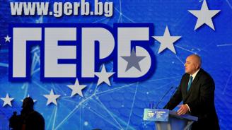 ГЕРБ ще проведе основното си предизборно събитие