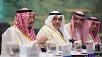 Саудитска Арабия свиква спешна среща на арабски лидери