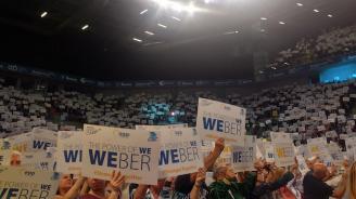 ГЕРБ провежда основното си предизборно събитие, специален гост е Манфред Вебер