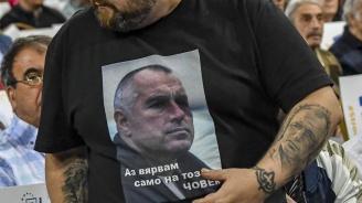Пловдивчанин с татуировка на Борисов стана хит в Арена Армеец