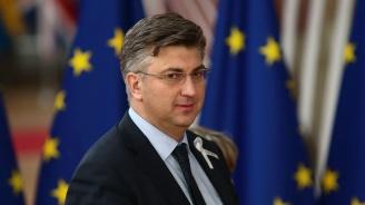 Загреб ще бъде домакин на среща на лидерите от ЕС и Западните Балкани през на 2020 г.