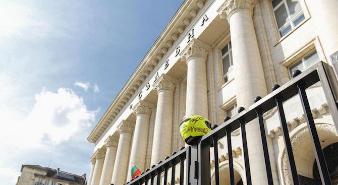 Фалшив сигнал за бомба парализира за кратко работата на Съдебната палата