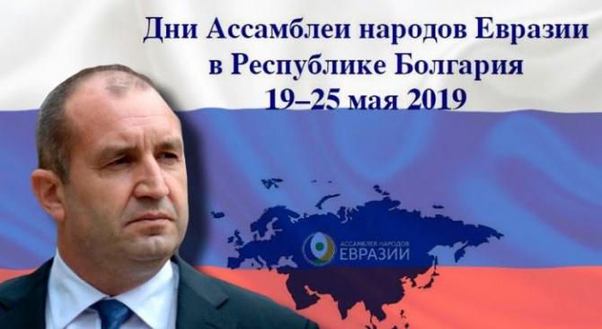 От 19 до 26 май ни връхлита поредната тежка руска