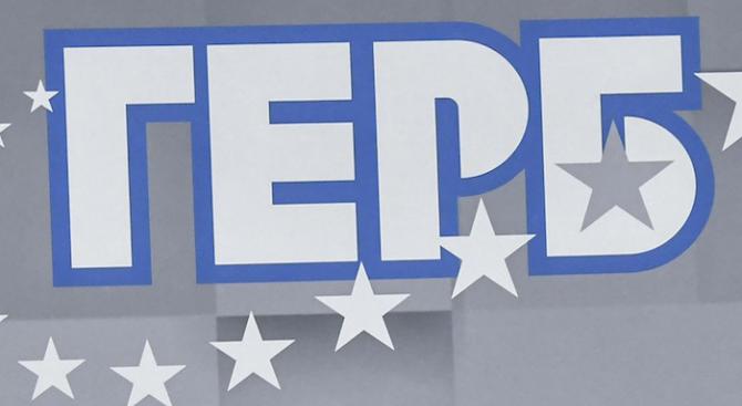 ПП ГЕРБ ще представи във Варна листата си с кандидати